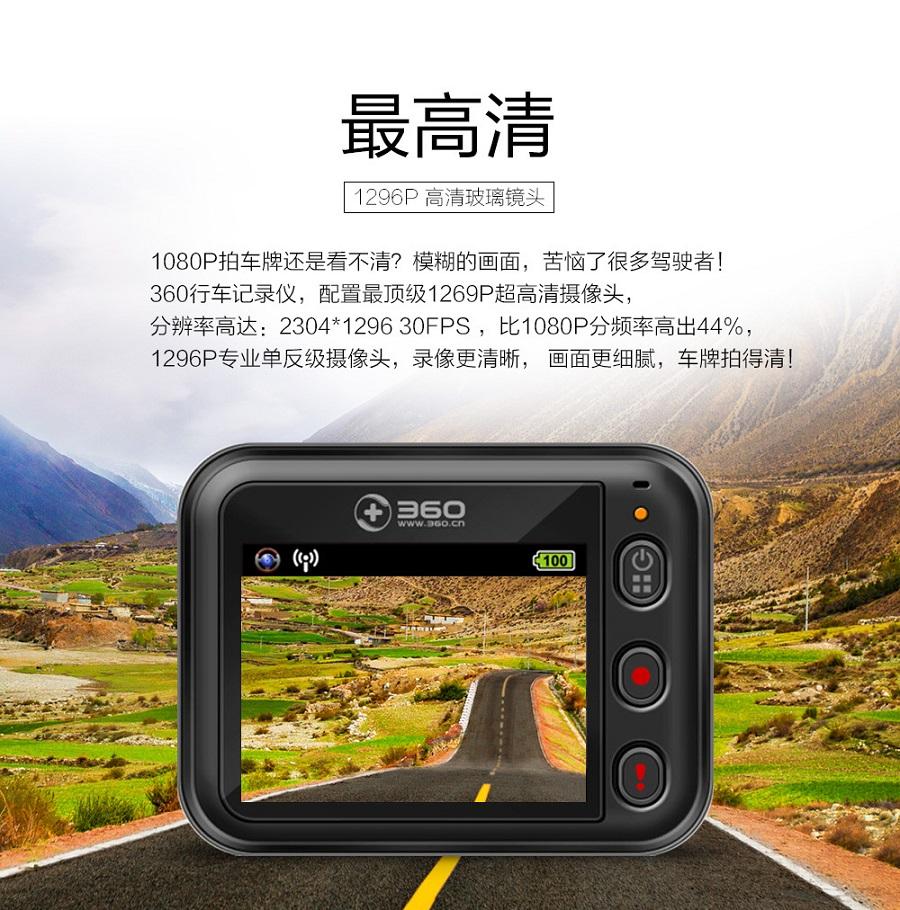360 Smart Car Camcorder 2