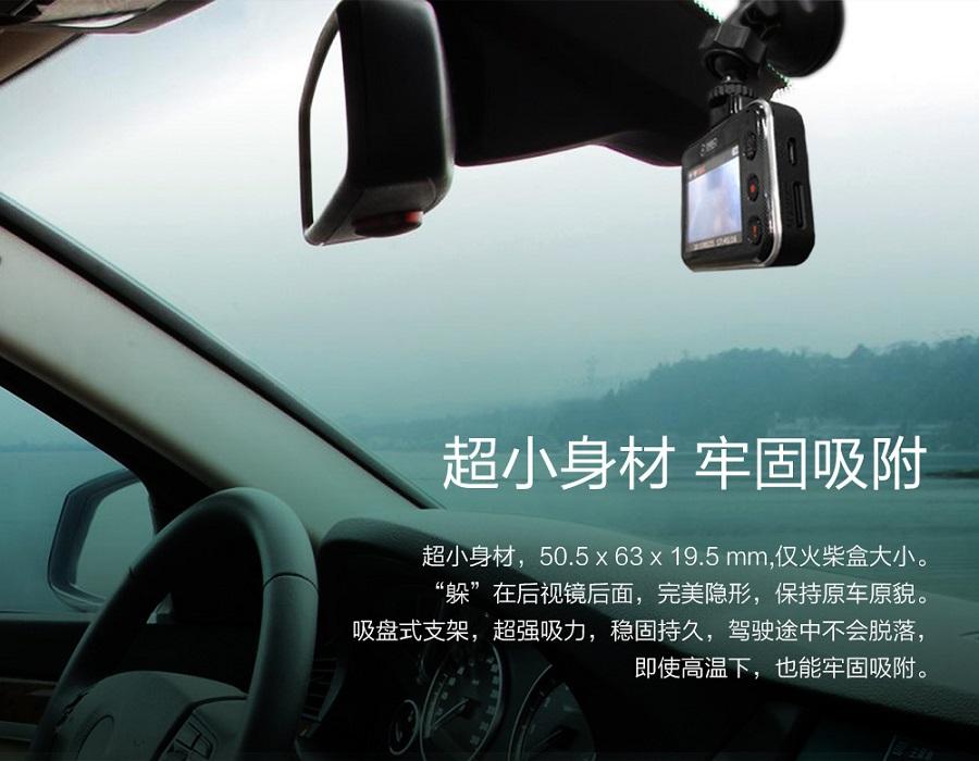360 Smart Car Camcorder 4