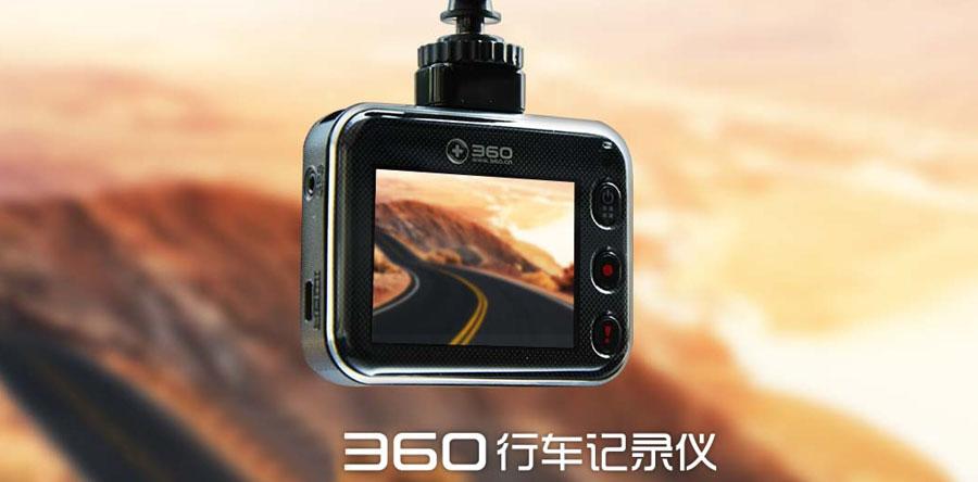 360 Smart Car Camcorder 0