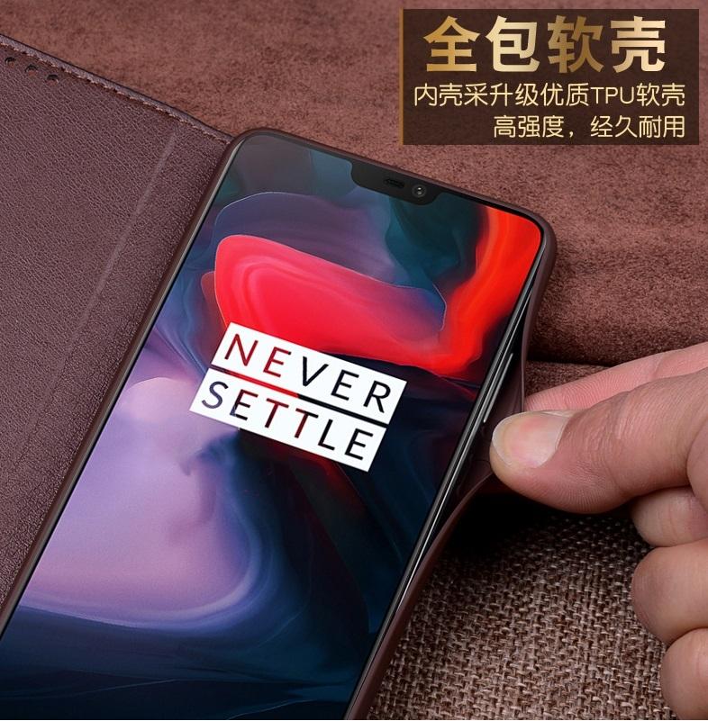 OnePlus 6 Case