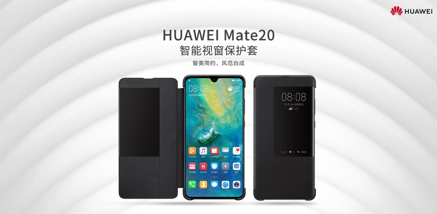 Huawei Mate 20 Smart View Flip Cover