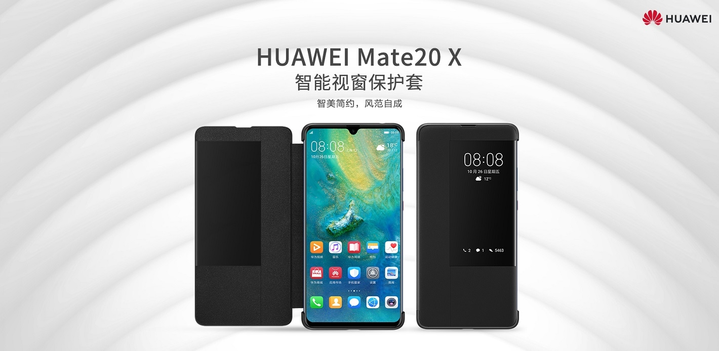 Huawei Mate 20 X Smart View Flip Cover