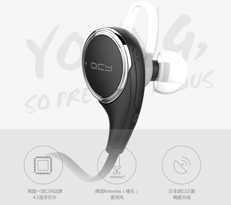 qcy qy8 handsfree bluetooth sports in ear headset stereo earphone in pakistan. Black Bedroom Furniture Sets. Home Design Ideas