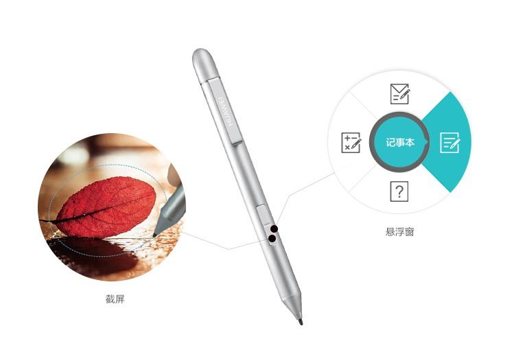 Huawei M-Pen