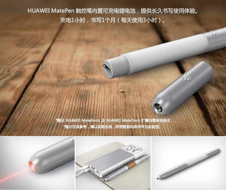 Huawei MatePen