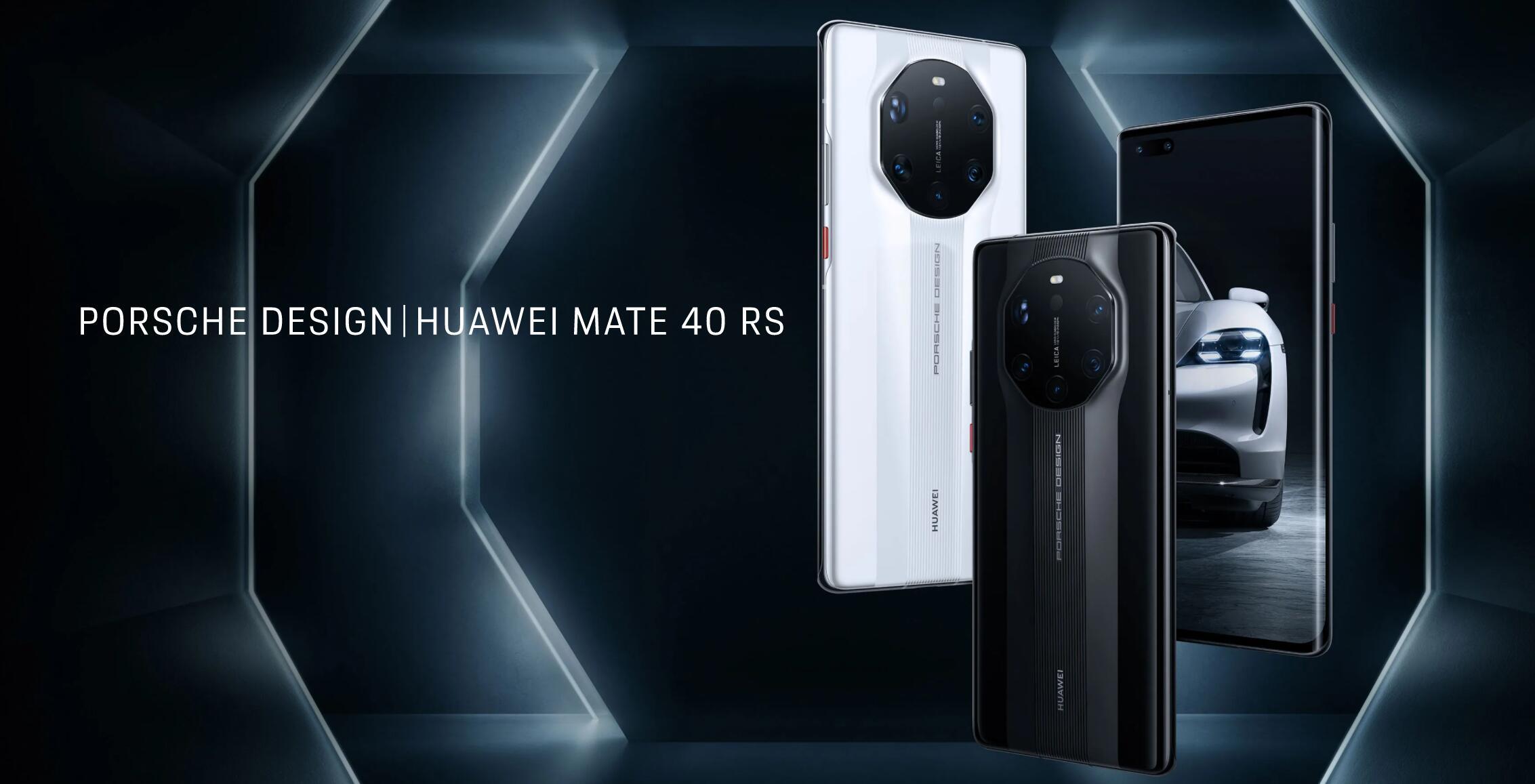 Porsche-Design-Huawei-Mate40-RS-01.jpg