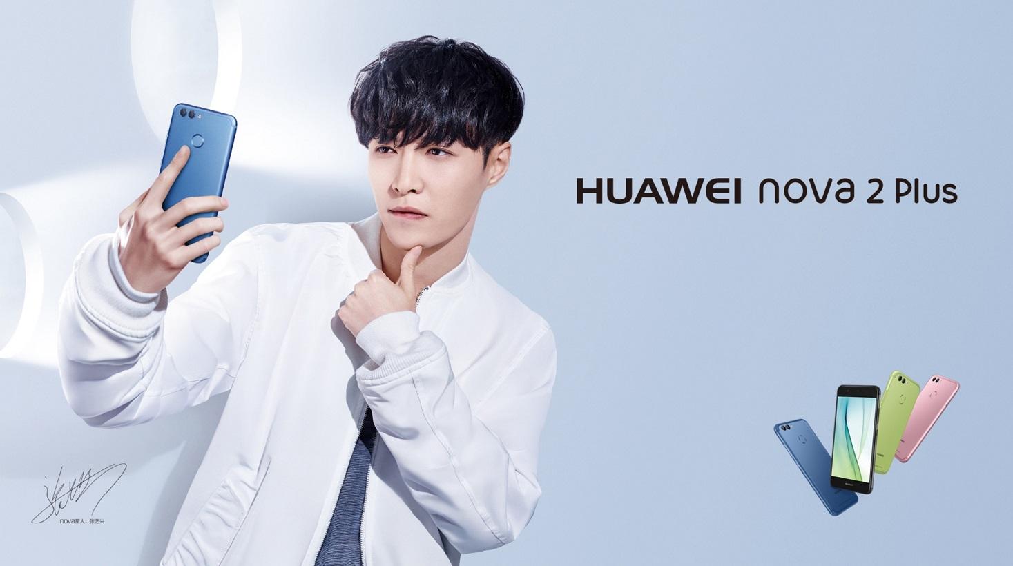 Huawei nova2 Plus Smartphone