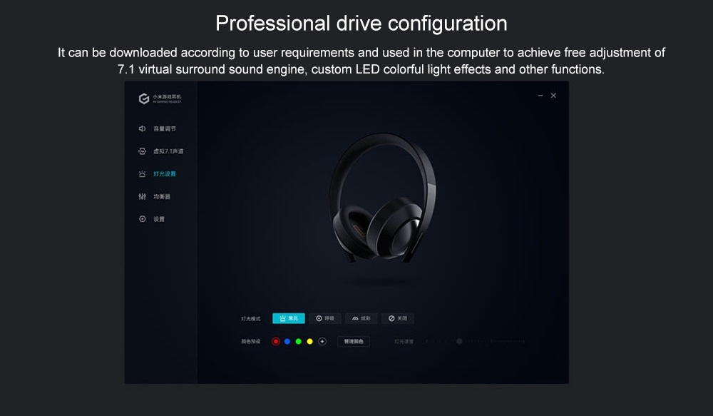 Mi Gaming Headphones