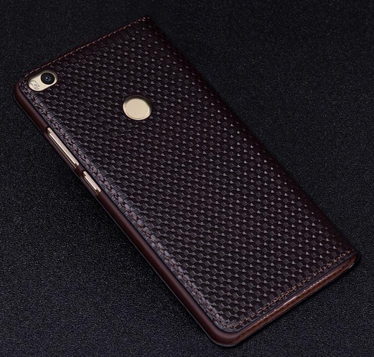 Xiaomi Mi Max 2 Case