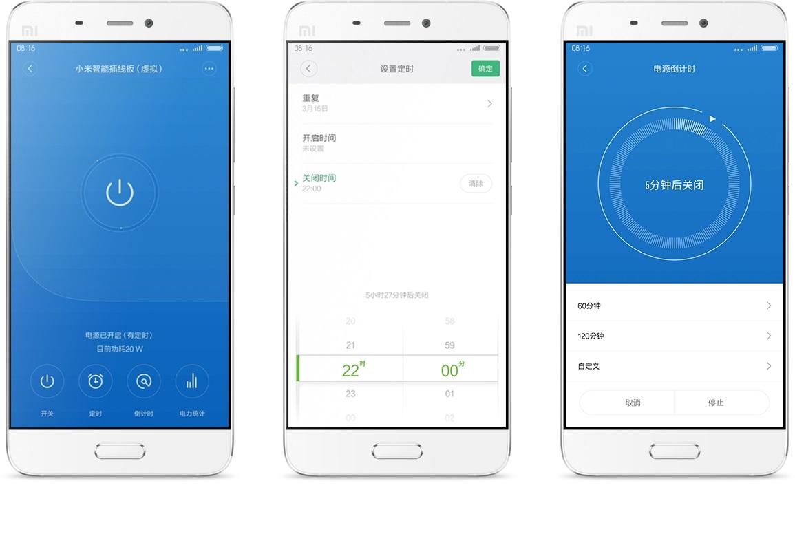 Xiaomi Mi Smart Power Strip