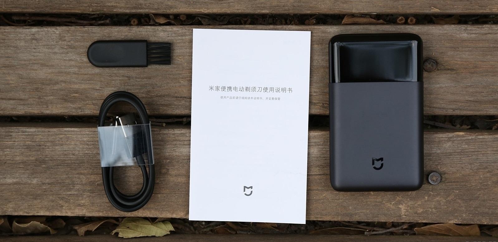 Xiaomi Portable Electric Shaver