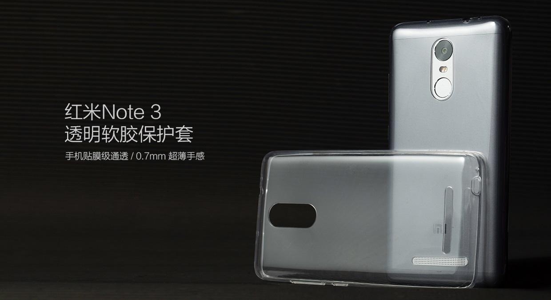 Protective Case for Redmi Note 3