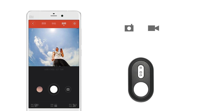 Xiaoyi Bluetooth Remote Controller