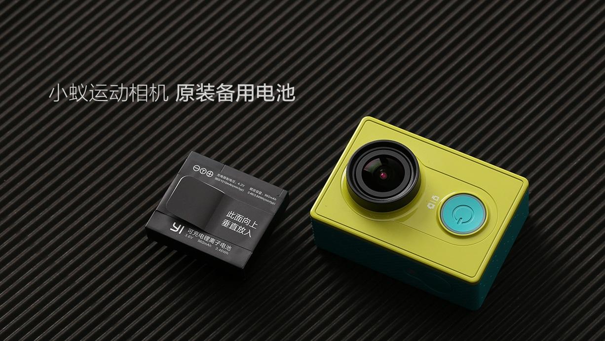 Xiaoyi Sports Camera Battery